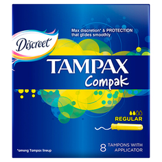 Тампоны с аппликатором `TAMPAX` COMPAK Regular Single 8 шт