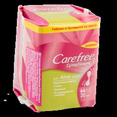 Прокладки ежедневные `CAREFREE` супертонкие Aloe в индивидуальной упаковке 20 шт