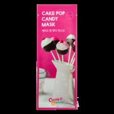 Маска для лица `CANDY O`LADY` Cake Pop Candy успокаивающая 20 гр