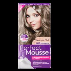 Краска-мусс для волос `PERFECT MOUSSE` тон 816 (холодный русый) 35 мл