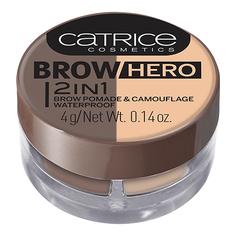 Помада для бровей `CATRICE` BROW HERO тон 010 с корректором (водостойкая)