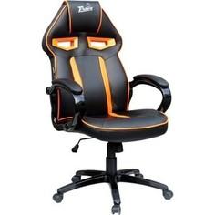 Кресло Хорошие кресла GK-0303 экокожа orange