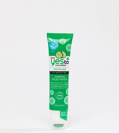 Освежающая грязевая маска с экстрактом огурца Yes To Cucumbers - Бесцветный