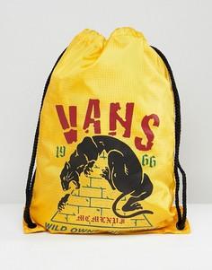 Желтый рюкзак с затягивающимся шнурком Vans League V002W6PHY - Желтый