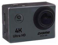 Экшн-камера Digma DiCam 385 (серый)