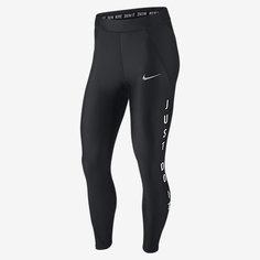 Женские беговые тайтсы Nike Speed 63 см