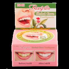 Паста зубная `RASYAN` травяная с гвоздикой 25 г