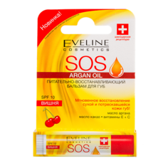 Бальзам для губ `EVELINE` SOS вишня (питательно-восстанавливающий) 4,5 г