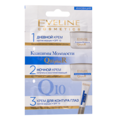 Комплексный уход за кожей лица `EVELINE` Q10plusR (дневной крем 3 мл, ночной крем 3 мл, крем для контура глаз 3 мл)