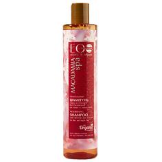 Шампунь для волос `EO LABORATORIE` MACADAMIA SPA Объем и глубокое восстановление (питательный) 350 мл