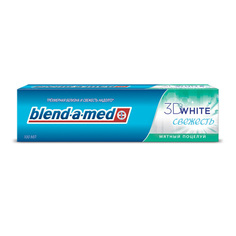 Паста зубная `BLEND-A-MED` 3D WHITE СВЕЖЕСТЬ Мятный поцелуй 100 мл