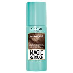 Спрей для волос тонирующий `LOREAL` `MAGIC RETOUCH` тон 3 (каштан) 75 мл LOreal