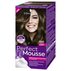 Краска-мусс для волос `PERFECT MOUSSE` тон 500 (средний каштан) 35 мл
