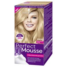Краска-мусс для волос `PERFECT MOUSSE` тон 1000 (жемчужный блонд) 35 мл