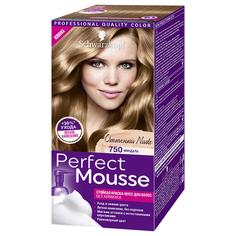 Краска-мусс для волос `PERFECT MOUSSE` тон 750 (миндаль) 35 мл