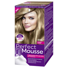 Краска-мусс для волос `PERFECT MOUSSE` тон 800 (средне-русый) 35 мл