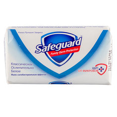 Мыло  `SAFEGUARD` ACTIVE 100 г