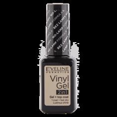 Лак для ногтей `EVELINE` VINYL GEL 2 IN 1 тон 203 (без использования лампы) 12 мл