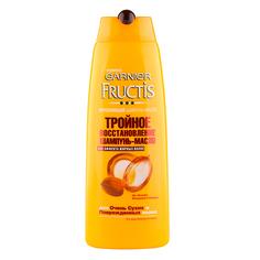Шампунь-масло для волос `GARNIER` `FRUCTIS` ТРОЙНОЕ ВОССТАНОВЛЕНИЕ укрепляющий 250 мл