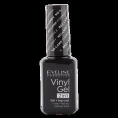 Лак для ногтей `EVELINE` VINYL GEL 2 IN 1 тон 211 (без использования лампы) 12 мл