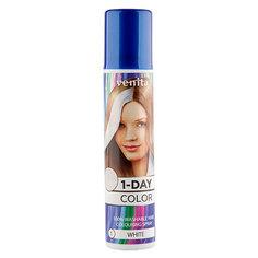 Спрей для волос оттеночный VENITA 1-DAY COLOR тон White белый 50 мл