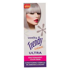 Крем-краска для волос `VENITA` ULTRA тон 11 Серебряная пыль 75 мл (тонирующая)