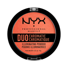 Хайлайтер для лица `NYX PROFESSIONAL MAKEUP` DUO CHROMATIC тон 05 synthetica