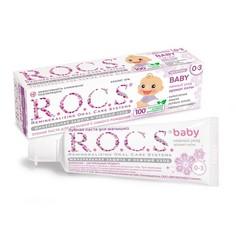 Паста зубная для малышей `R.O.C.S.` Аромат липы (от 0 до 3 лет) 45 г