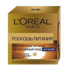 Ночной крем-уход для лица `LOREAL` `РОСКОШЬ ПИТАНИЯ` (абсолютное питание) 50 мл LOreal