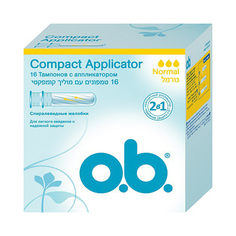 Тампоны `O.B.` COMPACT APPLICATOR Normal 16 шт
