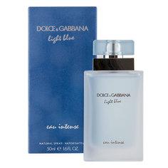Парфюмерная вода `DOLCE & GABBANA` LIGHT BLUE INTENSE (жен.) 50 мл