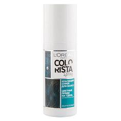 Спрей для волос оттеночный `LOREAL` COLORISTA Бирюзовый 75 мл LOreal