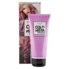 Бальзам для волос красящий `LOREAL` COLORISTA Лаванда 80 мл LOreal