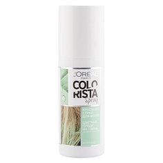 Спрей для волос оттеночный `LOREAL` COLORISTA Мятный 75 мл LOreal