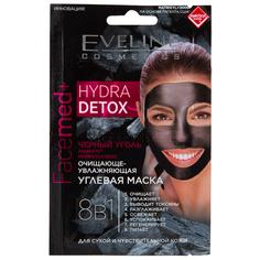 Маска для лица `EVELINE` FACEMED+ Hydra detox 8 в 1 углевая (очищающе-увлажняющая) 2 х 5 мл