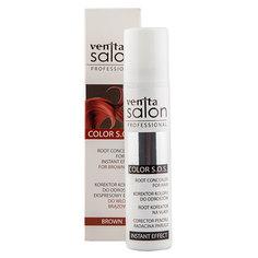 Спрей для волос тонирующий `VENITA` COLOR S.O.S. Brown (для каштановых волос) 75 мл