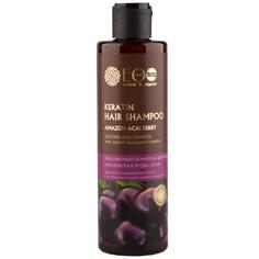 Шампунь для волос `EO LABORATORIE` кератиновый 250 мл