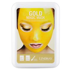 Маска для лица `LINDSAY` MAGIC MASK альгинатная моделирующая с коллоидным золотом 65 г + 6,5 г