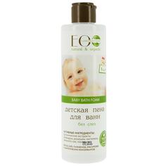 Пена для ванн детская `EO LABORATORIE` 1 год+ (без слез) 250 мл