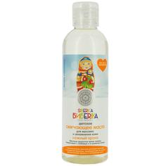 Масло детское `NATURA SIBERICA` `SIBERICA БИБERIKA` смягчающее (для массажа и увлажнения кожи) 200 мл