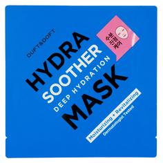 Маска для лица `DUFT & DOFT` HYDRA MASK увлажняющая 30 мл