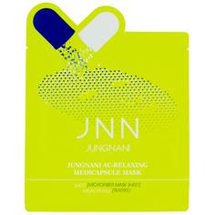 Маска для лица `JNN` расслабляющая 23 мл