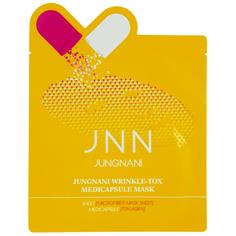 Маска для лица `JNN` против морщин 23 мл
