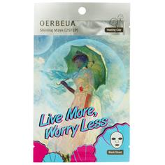 2-Ступенчатая система ухода за лицом `OERBEUA` LIVE MORE,WORRY LESS для сияния кожи (распаривающая маска для лица, тканевая маска для лица) 4 г + 21 мл