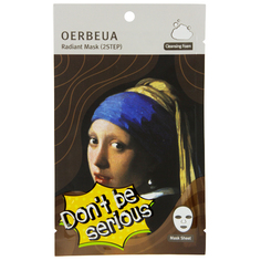2-Ступенчатая система ухода за лицом `OERBEUA` DON`T BE SERIOUS для сияния кожи (пенка для умывания, маска) 2 г + 21 мл
