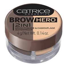 Помада для бровей `CATRICE` BROW HERO тон 020 с корректором (водостойкая)