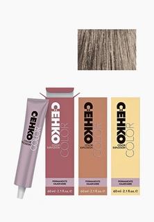 Краска для волос Cehko Color Explosion 8/32 Светло-золотистый пепельный блондин/Hellbl