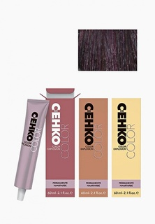 Краска для волос Cehko Color Explosion 4/8 Божоле/Beaujolais 60 мл
