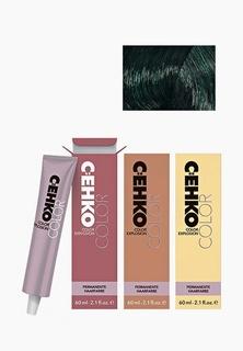 Краска для волос Cehko Color Explosion 00/13 Зеленый/Grun, 60 мл