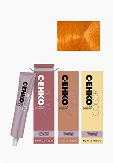 Краска для волос Cehko Color Explosion 00/3 Золотой/Gold, 60 мл